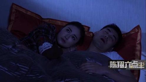 陈翔六点半:这男演员行不行,怎么拍戏还真睡着了,不行换人!