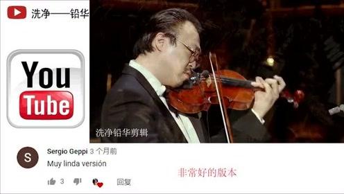 """老外评论:日本音乐家演奏""""西游记""""主题曲,场面气势恢宏"""