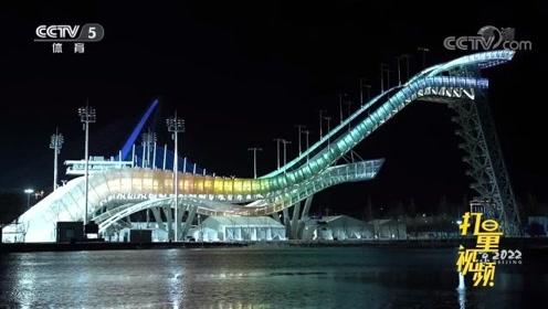 北京冬奥会:北京赛区十个场馆年内实现完工