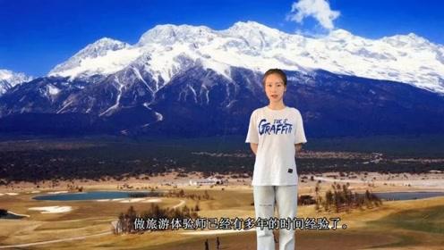 云南旅游攻略4天攻略,暑假云南旅游,云南旅游