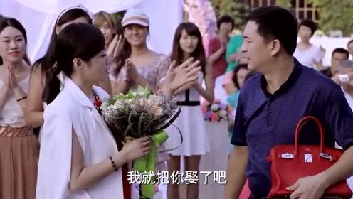 美女总裁参加婚礼,误打误撞当场嫁给了司机,太搞笑了!