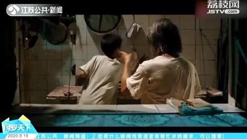 湖南:女子用锅盖活捉蟑螂,不闻不问过了20天,结果尴尬了……