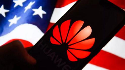 沉默半年终于还是爆发了!无视美国禁令,选择与华为开展5G合作