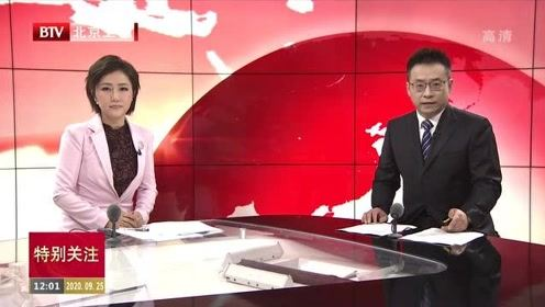 山東青島市新增2例無癥狀感染者