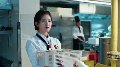 我,喜欢你:赵露思的厨艺了得,亲自给林雨申做了一桌菜!