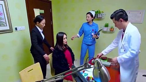 富婆四胞胎检查,男医生怀疑富婆怀四胞胎是吃药,担心富婆的安危