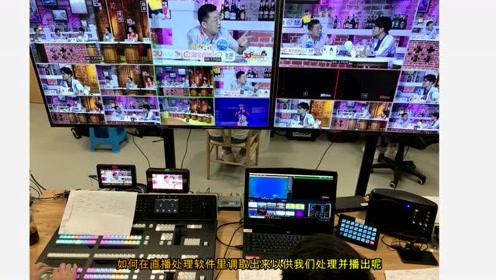 NDI培训视频第一期:如何使用vmix、O*S、Wirecast三款直播与制作软件来拉入或推出NDI视频流 实操视频教程