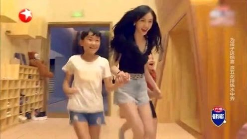 完美的夏天:吴宣仪带两个小朋友去儿童游乐园