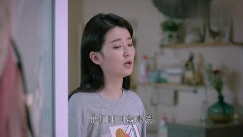 樊胜美对着镜子照鞋子,花了她不少银子,可心疼了