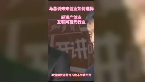 #支持马云励志正能量感谢.腾讯视频官方#送上热门