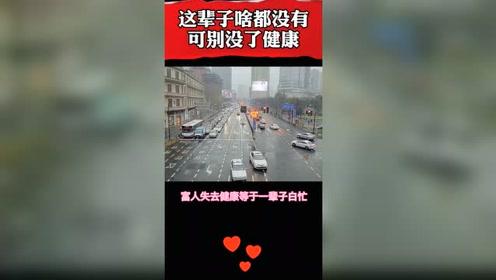 #马云支持励志正能量#感谢腾讯视频官方#推广送上热门