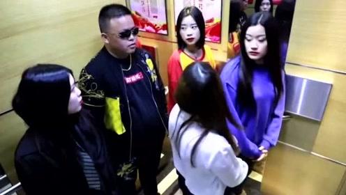 电梯整蛊路人,四位美女电梯恶搞墨镜大哥,接下来千万要忍着别笑