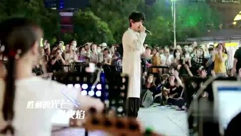 郑云龙唱《就在这瞬间》,场下欢呼声一片,主持人直呼判若两人