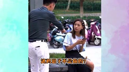 街头恶搞:在美女背后放一只小鸡仔,美女会有什么反应