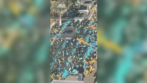 私家车被共享单车包围车主崩溃 里三层外三层无法开出