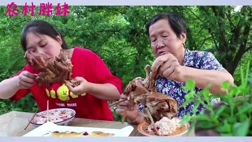 胖妹请**吃猪蹄,手把手教的**怎么吃,难怪最喜欢胖妹