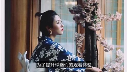 央视篮球美女主播穿日本和服,有球迷提出质疑:为什么要玩和服?