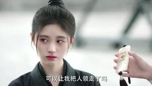 如意芳霏:傅宣绝对是护妹狂魔了,一见钟情竟败给了姐妹情?
