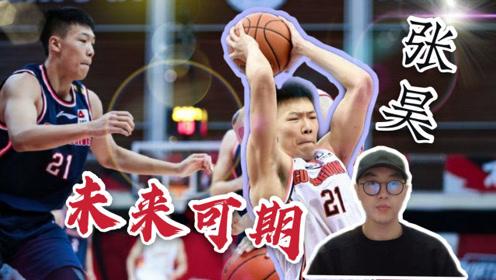 """CBA首秀12+4,广东小将被球迷戏称下一个""""杜锋"""""""