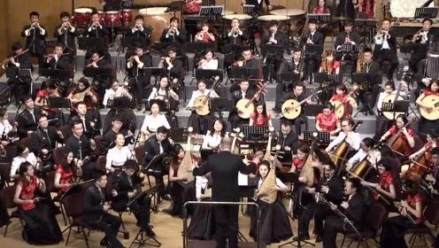 《花好月圆》中央民族乐团与新竹青年国乐团|指挥:刘沙