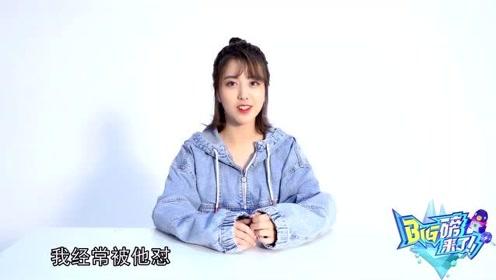 刘人语:我经常被他怼,古力娜扎在线拍视频,杨超越讲解爱情的勇士