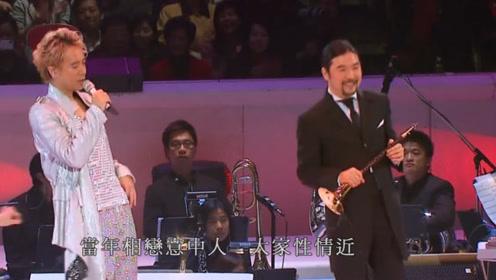 明明是个粤语歌手,却偏偏要用唢呐伴奏,这伴奏的看起来很眼熟啊