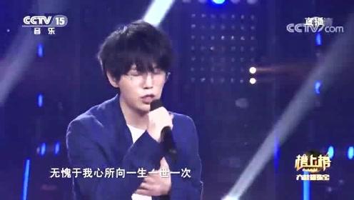 男神许八斗演唱《难念的经》,天龙八部主题曲,真是太经典了!