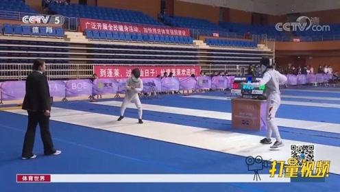 石玥:女花希望之星!期待东京奥运会门票