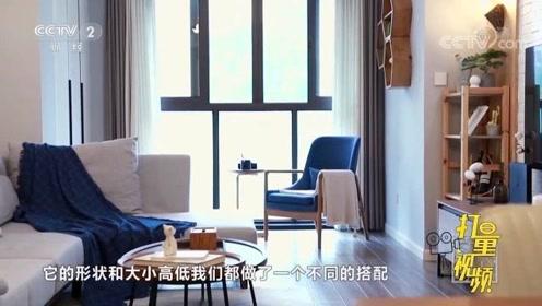 原木家居做整体基调!设计师巧用材质,增添房间舒适感