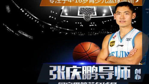 重返山东男篮无望!CBA退役球星再就业,正式出任中国男篮教练员