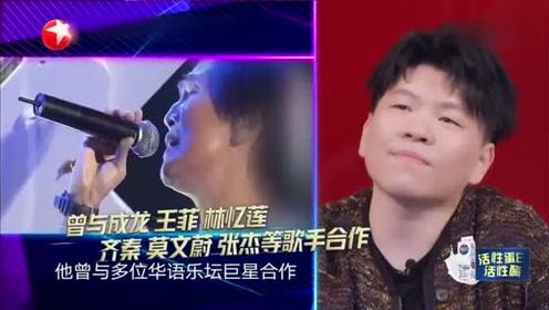 我们的歌:李玟常石磊音乐履历太牛,不愧是前辈歌手!