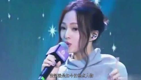 张韶涵又来欺负人了,现场翻唱网红歌曲,网红:给条活路吧姐