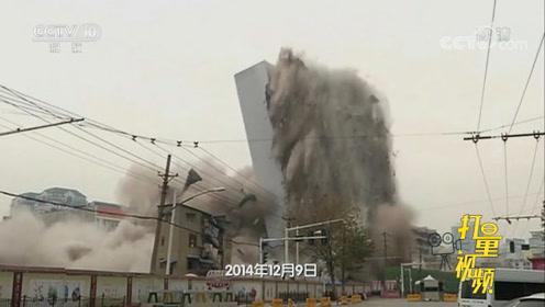 既要将楼房爆破掉,又不能冲击地下管网,这该怎么办?