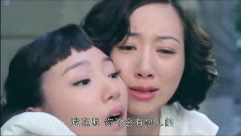 美女赶到妹妹身边,却发现她奄奄一息,妹妹紧抓着她似乎有话要说
