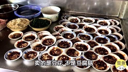 四川夫妻摆1桌蘸料卖豆花、肥肠!一份25元吃满嘴油,2大锅不够卖