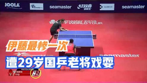 伊藤美诚输得最痛一次,被29岁国乒老将连救7赛点,一点脾气都没