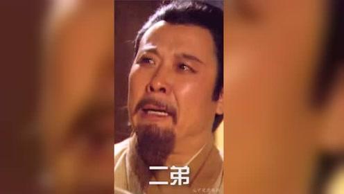 【搞笑视频】恶搞桃园三结义