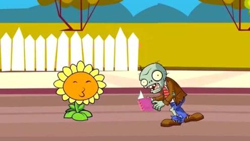 趣味植物大战僵尸游戏动画:僵尸在街头挨坚果的打