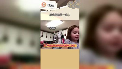 现实版的搞笑一家人,小姑娘录制手工作业,全家人在视频里跳舞!