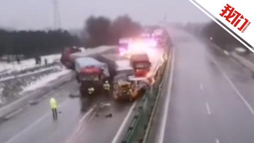 宁夏福银高速因雪天路面结冰5车相撞3人受伤 多个站口临时管制