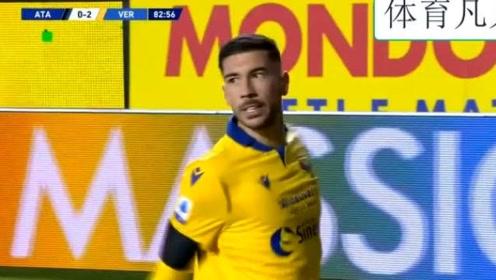 意甲-意甲第9轮:亚特兰大0-2维罗纳 托洛伊送点 维罗索主罚