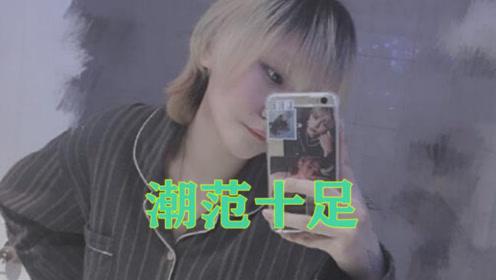 窦唯二女儿窦佳嫄晒短发自拍,露六芒星纹身潮