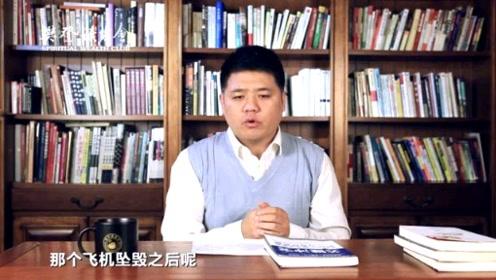 樊登:不敢和领导起冲突,会造成什么样的后果