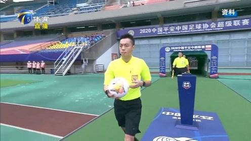 多次成为中超主裁判,31岁金京元有望晋升国际级裁判