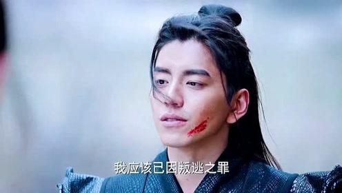 星儿大婚当天渤王被处死,得知星儿嫁人他的反应让人心疼