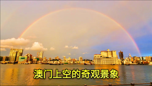 实拍,广东珠海发生的奇观景象,镜头记录下全过程