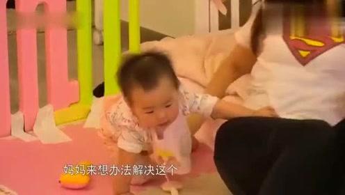 米粒和**视频,前一秒还害羞转身,下一秒就成女汉子,伊能静笑惨了