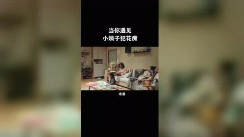 推荐一部玄彬主演的电影名为共助。#影视剪辑