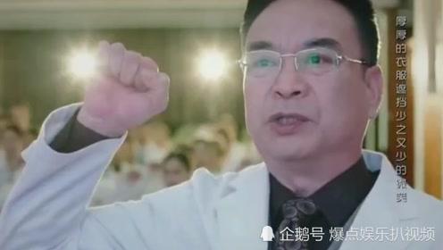 了不起的儿科医生大结局:众人宣誓,振奋人心!