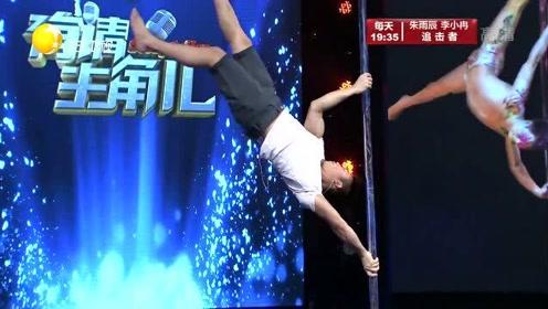 工地水泥工逆袭!一段舞蹈成为中国冠军,评委直呼:你太厉害了